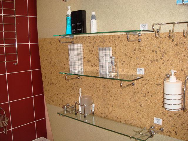 Goatie\'s Reno Blog » Bathroom & Kitchen Accessories